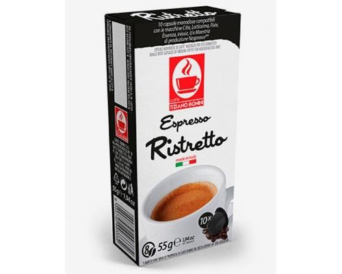 Bonini Nespresso * Ristretto Coffee...